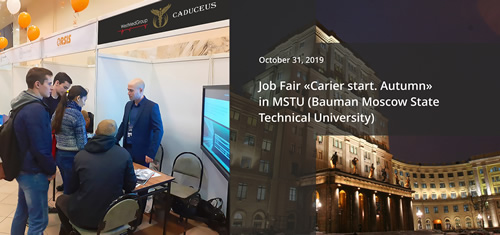 The WestMedGroup company took part in the Exhibition of employers «Career Start - 2019. Autumn»